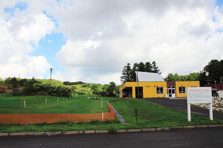 神居岩パークハウス/パークゴルフ場