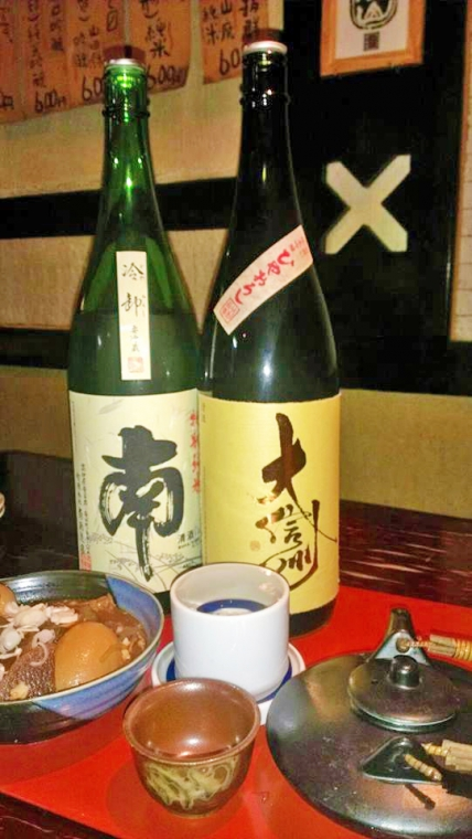 お酒/メニュー